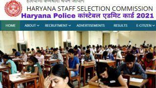 HSSC Haryana Police Constable Admit Card 2021: हरियाणा पुलिस इस दिन जारी करेगा कांस्टेबल का एडमिट कार्ड, ऐसे करें डाउनलोड