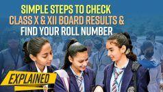 CBSE Class 12 Results 2021: सीबीएसई कक्षा 12, कक्षा 10 बोर्ड के परिणाम कैसे जांचें और रोल नंबर कैसे पता करें? Watch Video