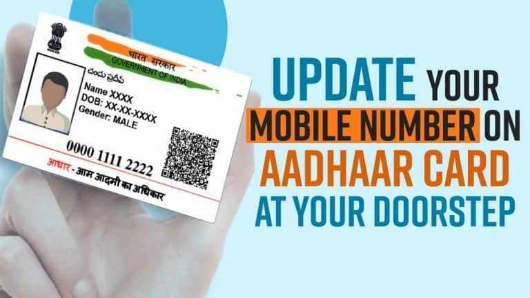 Update Your Mobile Number on Aadhaar Card at Your Doorstep; Step by Step Guide   Watch Video