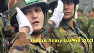 Indian Army GD Recruitment 2021: 10वीं पास भारतीय सेना में बिना परीक्षा के पा सकते हैं नौकरी, जल्द करें आवेदन, मिलेगी अच्छी सैलरी
