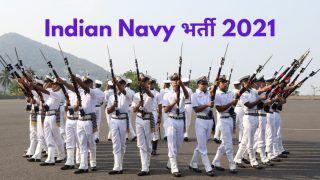 Indian Navy Recruitment 2021: 10वीं पास के लिए भारतीय नौसेना में निकली बंपर वैकेंसी, कल से आवेदन शुरू, 69000 होगी सैलरी