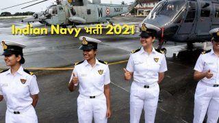Indian Navy Recruitment 2021: भारतीय नौसेना में बिना परीक्षा के बन सकते हैं अधिकारी, कल से आवेदन शुरू, बस होना चाहिए ये क्वालीफिकेशन