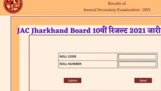 JAC Jharkhand Board 10th Result 2021 Declared: झारखंड बोर्ड ने जारी किया 10वीं का रिजल्ट, ऐसे आसानी से करें चेक