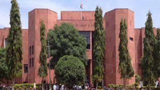 Jammu & Kashmir: जम्मू-कश्मीर हाईकोर्ट को मिला नया नाम, विधि विभाग ने अधिसूचना जारी की