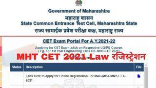MHT CET 2021 Law Registration: आज से शुरू होगा MHT CET 2021 Law के लिए आवेदन, इस Direct Link से करें अप्लाई