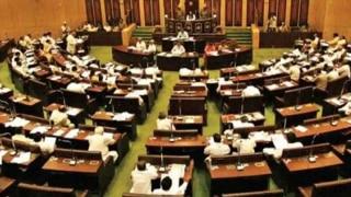 Maharashtra Suspends 12 BJP MLAs For 1 Year For Misbehaving With Presiding Officer