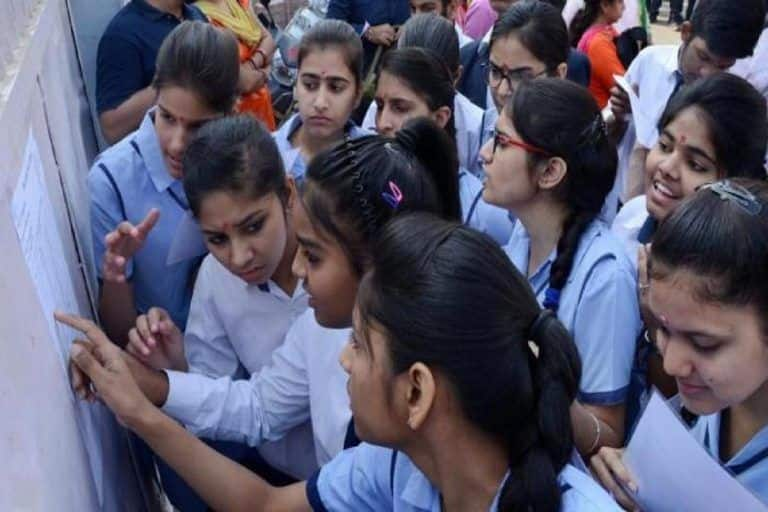Maharashtra HSC Result 2021: Latest Update Class 12th Students Should Know