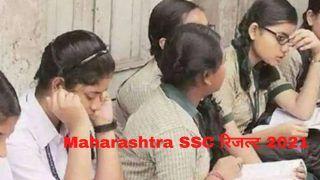Maharashtra MSBSHSE SSC Result 2021: महाराष्ट्र बोर्ड कुछ ही देर में जारी करेगा 10वीं का रिजल्ट, इस Alternative Ways से करें चेक