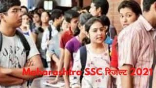Maharashtra MSBSHSE SSC Result 2021: आज महाराष्ट्र बोर्ड 10वीं का रिजल्ट जारी होने की है संभावना, पढ़ें ये लेटेस्ट जानकारी