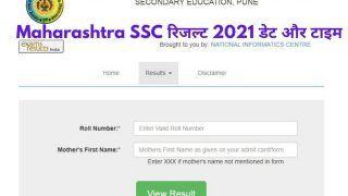 Maharashtra MSBSHSE SSC Result 2021 Date & Time: महाराष्ट्र बोर्ड कल इस समय जारी करेगा 10वीं का रिजल्ट, ऐसे करें चेक