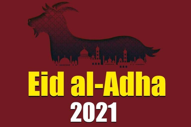 Bakrid 2021: Date, Time, History And Significance of This Festival