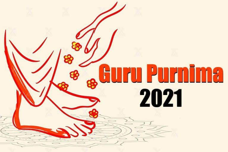 Guru Purnima 2021 Wishes, Whatsapp Messages, Facebook Status, Quotes, That You Can Send To Your Teachers