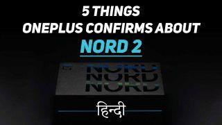 OnePlus Nord 2 भारत में लॉन्च के लिए तैयार, जानें इसके बारे में सबकुछ