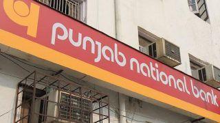 Punjab National Bank: PNB अपने ग्राहकों को दे रहा है 10 लाख रुपये का फायदा, जानिए- पाने के लिए क्या करें?