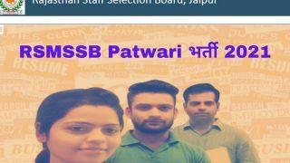 RSMSSB Patwari Recruitment 2021: राजस्थान स्टाफ सेलेक्शन बोर्ड में इन पदों पर आवेदन करने की कल है अंतिम डेट, जल्द करें अप्लाई, होगी अच्छी सैलरी