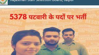 RSMSSB Patwari Recruitment 2021: राजस्थान स्टाफ सेलेक्शन बोर्ड में पटवारी के पदों पर निकली बंपर वैकेंसी, कल से आवेदन शुरू, मिलेगी अच्छी सैलरी