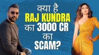 Shocking !! BJP Leader Ram Kadam Alleges Raj Kundra, For 3000 Crore Scam, Watch Exclusive Video