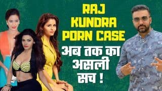Raj Kundra Pornography Case: From FIR to 14 Day Judicial Custody, All You Need to Know About Raj Kundra Case
