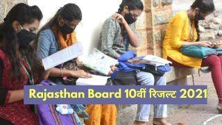 Rajasthan Board RBSE 10th Result 2021: बस कुछ ही मिनटों में जारी होगा राजस्थान बोर्ड 10वीं का रिजल्ट, SMS के जरिए आसानी से करें चेक
