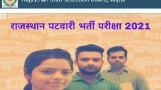 Rajasthan Patwari Recruitment Exam 2021: राजस्थान पटवारी को लेकर जारी हुआ नोटिफिकेशन, जानें परीक्षा डेट से लेकर तमाम जानकारी