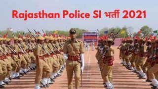 Rajasthan Police SI Recruitment 2021: राजस्थान पुलिस में सब इंस्पेक्टर के पदों पर आवेदन करने की आज है आखिरी डेट, जल्द करें आवेदन, होगी अच्छी सैलरी