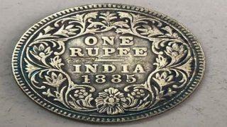 Indian Currency: अगर आपके पास है यह 1 रुपये का दुर्लभ सिक्का तो आप भी बन सकते हैं करोड़पति, जानिए- क्या है तरीका?