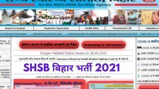 SHSB Bihar Recruitment 2021: राज्य स्वास्थ्य समिति बिहार में इन 8853 पदों पर निकली वैकेंसी, जल्द करें आवेदन, मिलेगी अच्छी सैलरी