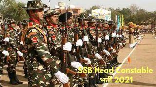 SSB Head Constable Recruitment 2021: 12वीं पास के लिए SSB में हेड कांस्टेबल के पदों पर निकली बंपर वैकेंसी, जल्द करें अप्लाई, 81000 होगी सैलरी