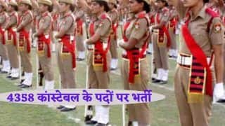 Sarkari Naukri 2021: 10वीं, 12वीं पास के लिए पुलिस विभाग में कांस्टेबल को पदों पर निकली बंपर वैकेंसी, जल्द करें आवेदन, 35000 मिलेगी सैलरी