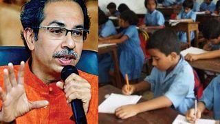 Maharashtra Me Kab Khulenge School: स्कूलों को लेकर महाराष्ट्र सरकार का बड़ा फैसला, जानें अब 17 अगस्त से खुलेंगे स्कूल या नहीं?