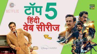 Top 5 Hindi Web Series 2021: एमेजॉन, हॉटस्टार जैसे ओटीटी प्लेटफार्म पर स्ट्रीम होने वाली टॉप हिंदी वेब सीरीज
