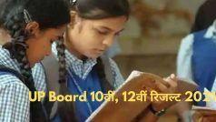 UP Board UPMSP 10th, 12th Result 2021: यूपी बोर्ड 10वीं, 12वीं के रिजल्ट चेक करने में कोई हो तकनीकी समस्या, तो ऐसे करें आसानी से चेक