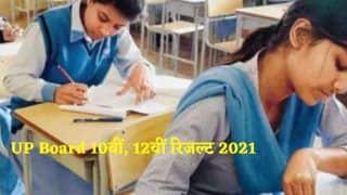 UP Board UPMSP 10th, 12th Result 2021: यूपी बोर्ड 10वीं, 12वीं का रिजल्ट जल्द होगा जारी, जानें इसको लेकर क्या है तैयारी
