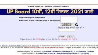 UP Board UPMSP 10th, 12th Result 2021 Declared: यूपी बोर्ड ने जारी किया 10वीं, 12वीं का रिजल्ट, आसानी से ऐसे चेक करें मार्क्सशीट