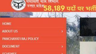 UP Panchayat Assistant Recruitment 2021: यूपी सरकार में पंचायत असिस्टेंट के पदों पर निकली बंपर वैकेंसी, 12वीं पास करें अप्लाई, होगी अच्छी सैलरी