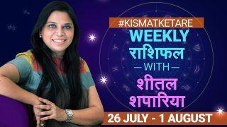#KismatKeTare Weekly Astrological Horoscope 26 July – 1 August 2021 in Hindi: वीडियो में जानें 12 राशियों का साप्ताहिक राशिफल