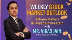 Weekly Market Outlook July 26 – August 1: जरूरी बातें, जिन्हें शेयर मार्केट खुलने से पहले ट्रेडर्स ध्यान में रखें