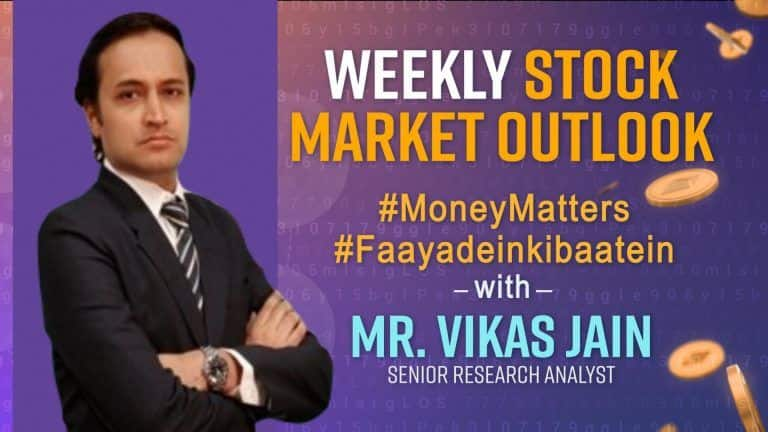 Weekly Market Outlook July 26     August 1: Key Factors That Traders Need to Keep in Mind Before Markets Open #MoneyMatters