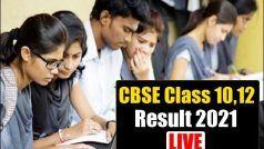 CBSE 12th Board Result 2021 Declared Live Update: सीबीएसई 12th का रिजल्ट जारी, इस डायरेक्ट लिंक से करें चेक