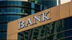 मार्च 2021 के अंत में बैंक एनपीए घटकर 8.34 लाख करोड़ रुपये हो गया: सरकार