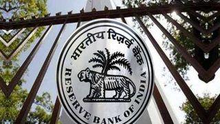 RBI Panel Report: अगस्त के अंत तक आ सकती है डिजिटल लेंडिंग पर RBI पैनल की रिपोर्ट