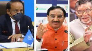 Modi Cabinet Reshuffle LIVE: आज शाम 6 बजे होगा मोदी मंत्रिमंडल का विस्तार, हर्षवर्धन-निशंक समेत इन मंत्रियों ने दिया इस्तीफा
