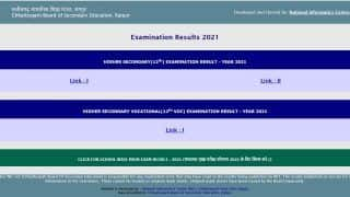 Chhattisgarh CGBSE Class 12 Result 2021 Declared, Over 2.71 lakh Students Get First Division; Step-by-Step Guide to Check Marks at cgbse.nic.in, results.cg.nic.in