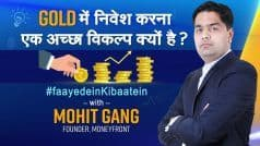 Gold Investment: Gold में निवेश करना एक अच्छा विकल्प क्यों है? Moneyfront के फाउंडर मोहित गंग के साथ फायदे की बात!