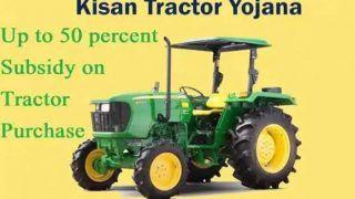 Kisan Tractor Subsidy Scheme: किसान ट्रैक्टर सब्सिडी स्कीम के तहत खरीदेंगे ट्रैक्टर तो राज्य सरकारें दे रही हैं छूट, जानें- कैसे उठाएं योजना का लाभ?