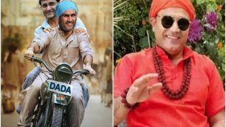 Sourav Ganguly के जन्मदिन पर Virender Sehwag ने शेयर किया मीम, इस अंदाज में दी बधाई