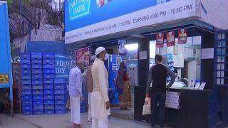 Milk Price: मदर डेयरी का दूध 2 रुपए हुआ महंगा, दिल्ली-NCR में रविवार से लागू होंगी नई दरें
