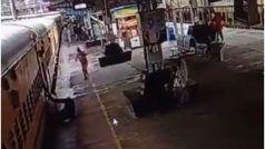 Train Accident Video: चलती ट्रेन में बुजुर्ग को चढ़ाने की कोशिश कर रहा था शख्स, दोनों चपेट में आए | वीडियो Viral