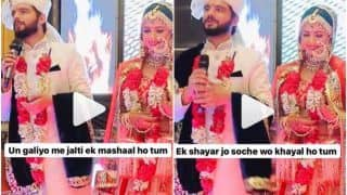 Viral Video: Groom Recites Romantic Shayari For His Bride, She Can't Stop Smiling & Blushing   Watch