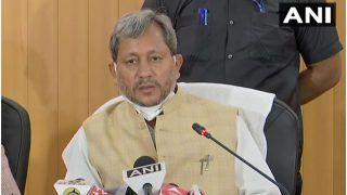 Uttarakhand को नया CM मिलना तय, तीरथ सिंह रावत ने राज्यपाल को सौंपा इस्तीफा; कल होगी विधानमंडल की बैठक